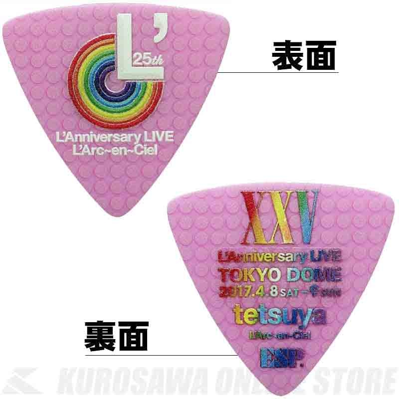 ESP L'Arc~en~Ciel 25th L'Anniversary LIVE tetsuya PICK (PI) 《ピック》【100枚セット】【送料無料】