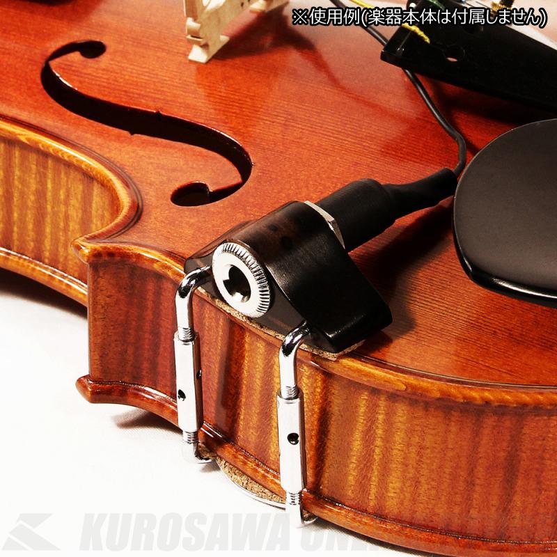 KNA Pickups Pickup VV-3 Violin/Viola piezo portable pick-up (バイオリン/ビオラ用ピックアップ)(送料無料)【ONLINE STORE】