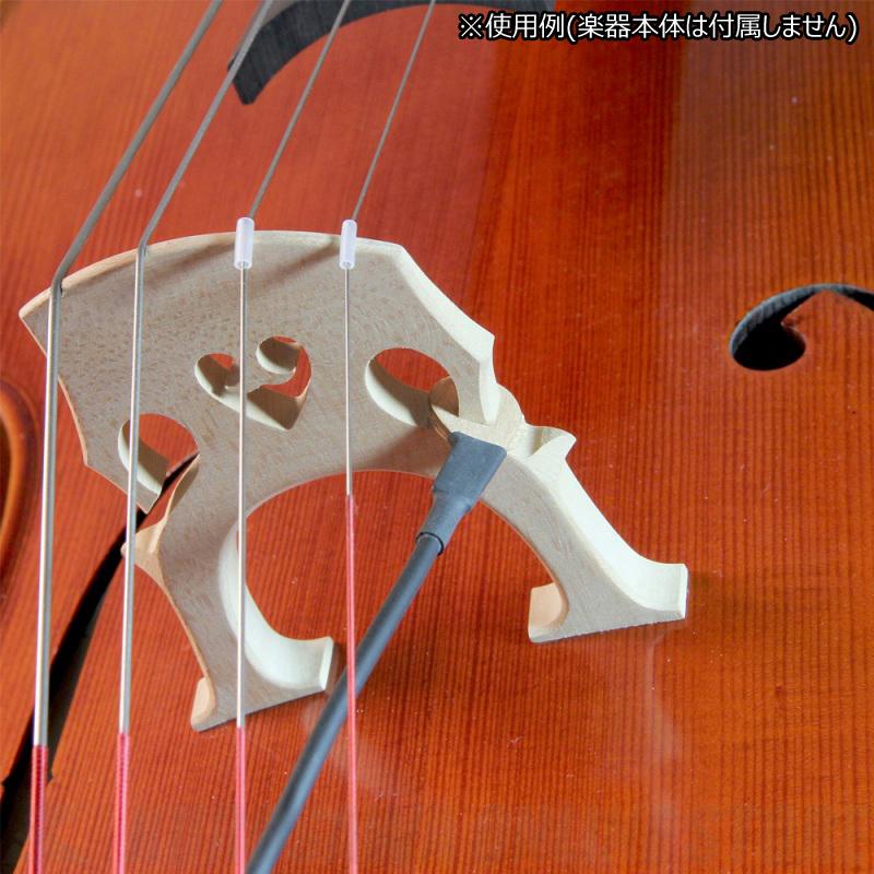 KNA Pickups Pickup VC-1 Portable Piezo Pick-up for Cello (バイオリン/チェロ用ピックアップ)(送料無料)【ONLINE STORE】