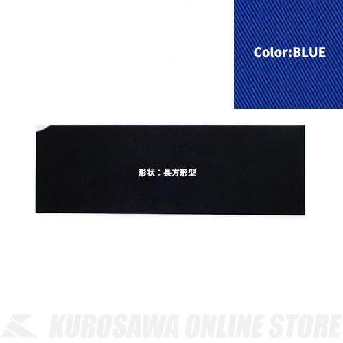NiCSo 1side 2枚セット1350mm×450mm×20mm長方形型 Blue (吸音材)(送料無料) Blue NiCSo【ONLINE STORE 1side】, 川崎村:2ca8602c --- odigitria-palekh.ru