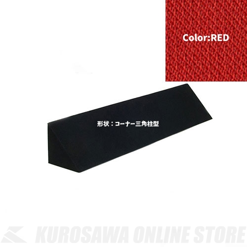 NiCSo 2side 2枚セット800mm×180mmコーナー三角柱型 Red (吸音材)(送料無料)【ONLINE STORE】
