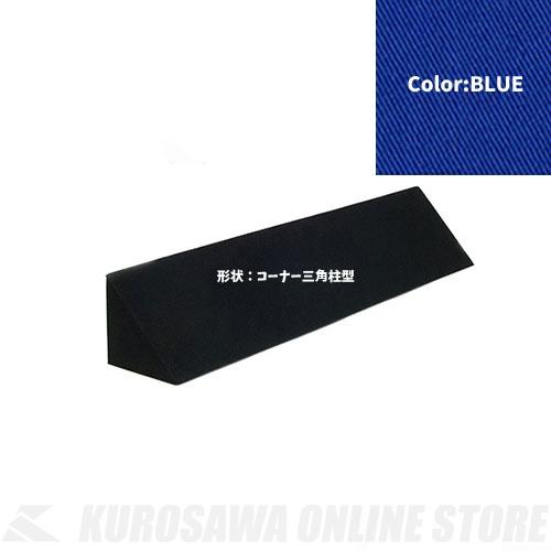 人気No.1 NiCSo Blue 2side 2枚セット800mm×180mmコーナー三角柱型 Blue STORE】 (吸音材)(送料無料)【ONLINE STORE 2side】, ギフト&セレクト エリーチェ東京:434b56e7 --- canoncity.azurewebsites.net