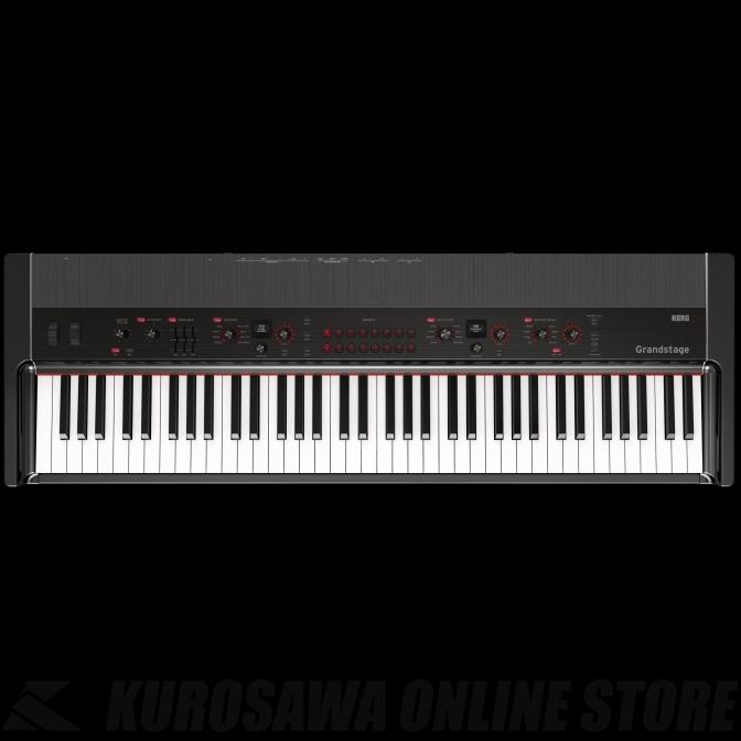 KORG Grandstage GS1-73 ステージピアノ (デジタルピアノ)(送料無料) 【ONLINE STORE】
