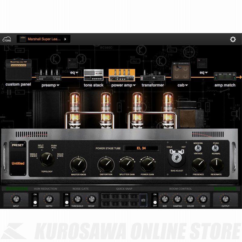Positive Grid BIAS AMP Desktop (ソフトウェア)(シリアルメール納品)(送料無料) 【ONLINE STORE】