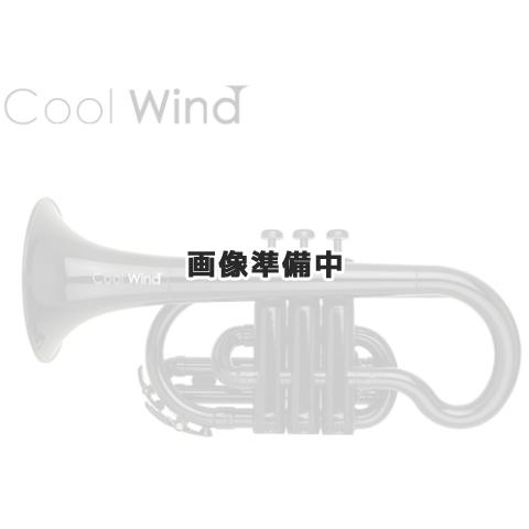 Cool Wind CR-200 SLV シルバー (プラスチック製コルネット)(送料無料) 【ONLINE STORE】