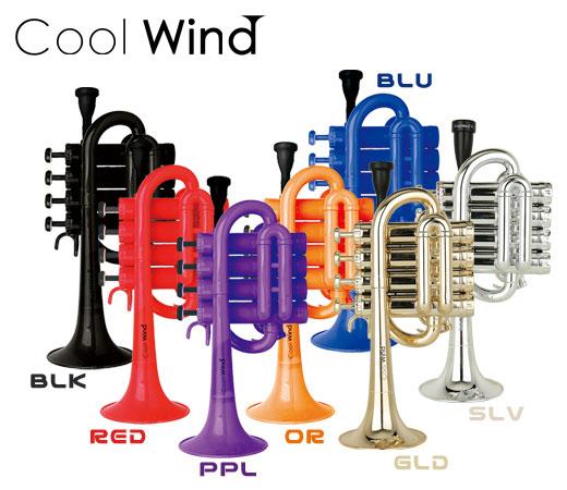 Cool Wind PT-200 GLD ゴールド (プラスチック製ピッコロトランペット)(送料無料) 【ONLINE STORE】