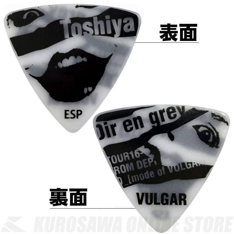ESP Artist Pick Series PA-DT08-VULGAR (White)Toshiyaモデル DIR EN GREY TOUR16-17 限定ピック (ピック)(100枚セット)(ネコポス)(送料無料) 【ONLINE STORE】
