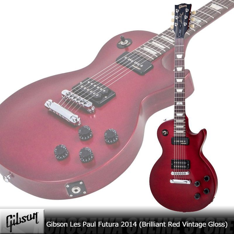 Gibson Les Paul Futura 2014 Brilliant Red Vintage Gloss [LPFAB5RC1] (エレキギター)(送料無料)(アウトレット特価) 【ONLINE STORE】
