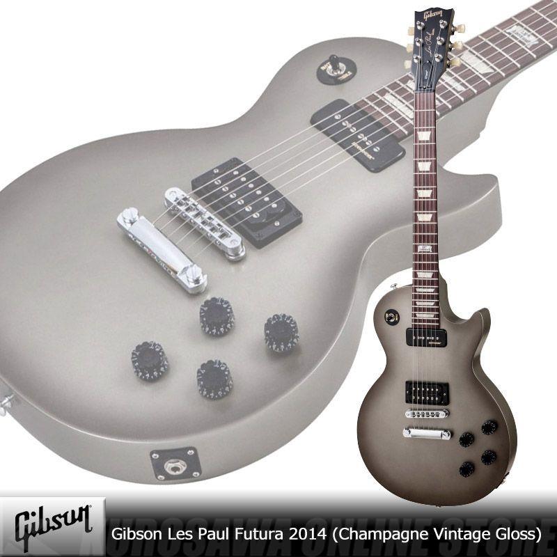 Gibson Les Paul Futura 2014 Champagne Vintage Gloss [LPFAP5CRC1] (エレキギター)(送料無料)(アウトレット特価) 【ONLINE STORE】