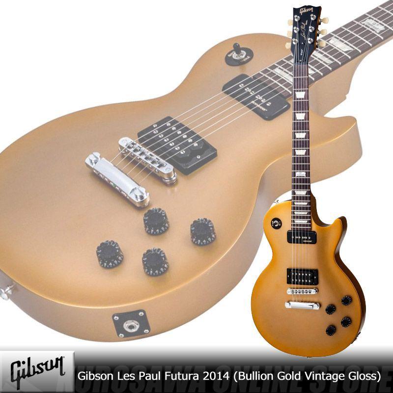 Gibson Les Paul Futura 2014 Bullion Gold Vintage Gloss [LPFAPO5RC1] (エレキギター)(送料無料)(アウトレット特価) 【ONLINE STORE】
