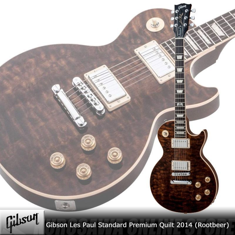Gibson Les Paul Standard Premium Quilt 2014 Rootbeer [LPP14ROCH1] (エレキギター)(送料無料)(アウトレット特価) 【ONLINE STORE】