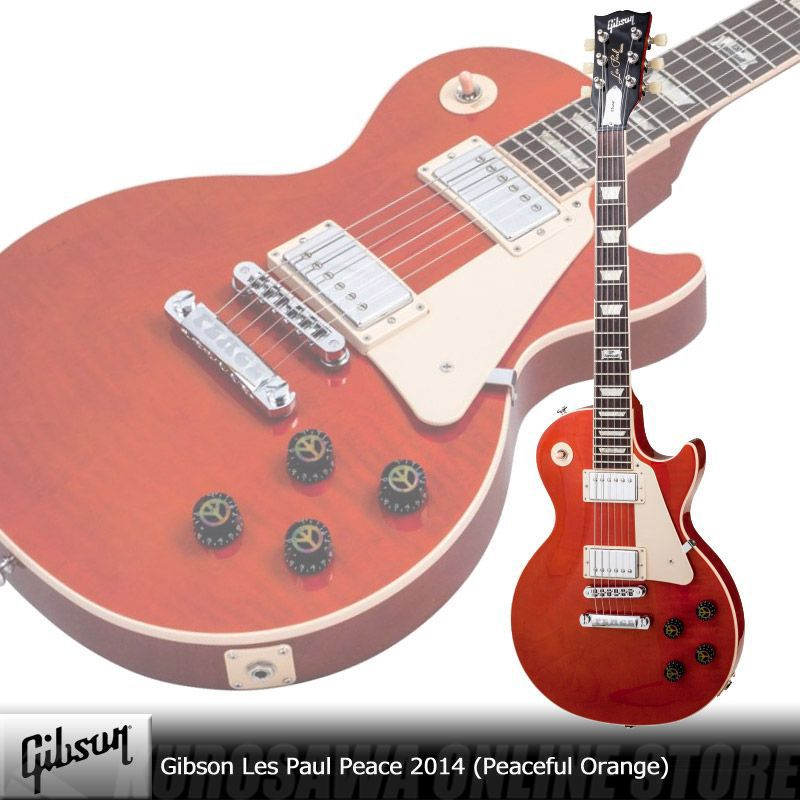 Gibson Les Paul Peace 2014 Peaceful Orange [LPPCPORC1] (エレキギター)(送料無料)(アウトレット特価) 【ONLINE STORE】