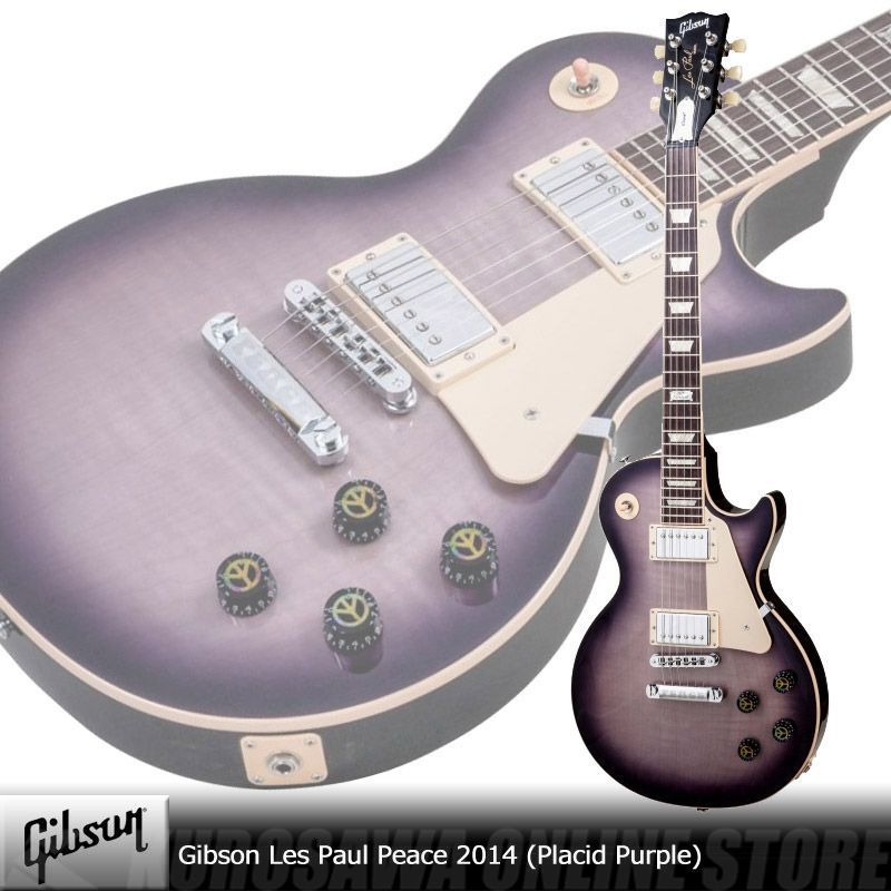 Gibson Les Paul Peace 2014 Placid Purple [LPPCPPRC1] (エレキギター)(送料無料)(アウトレット特価)(ご予約受付中)【ONLINE STORE】