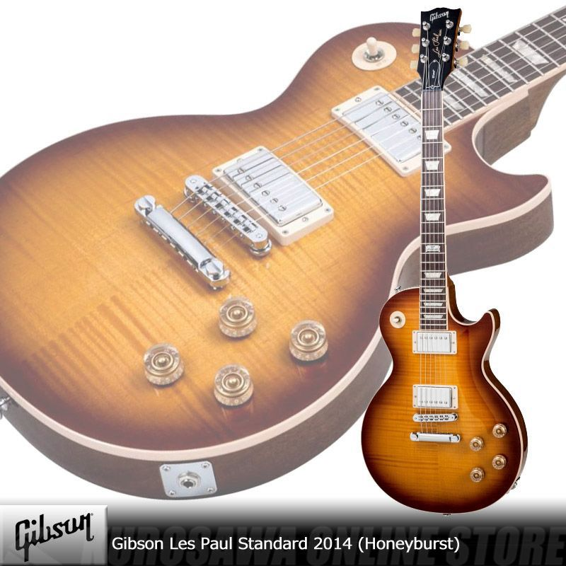 Gibson Les Paul Standard 2014 Honeyburst [LPS14HYRC1] (エレキギター)(送料無料)(アウトレット特価) 【ONLINE STORE】