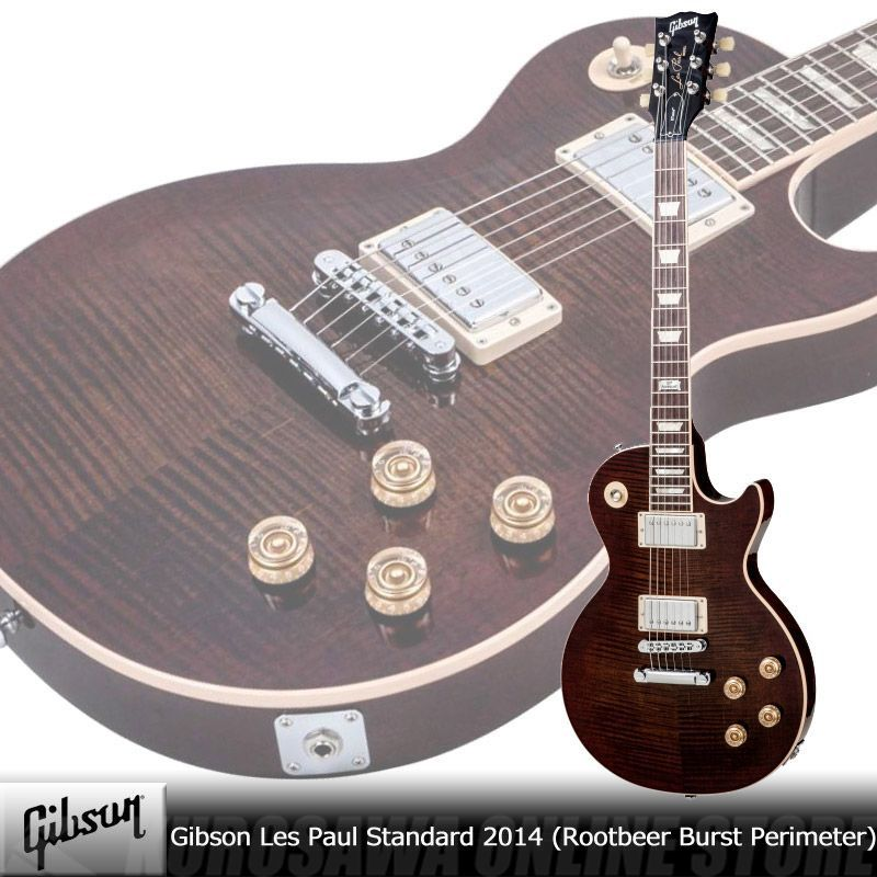 Gibson Les Paul Standard 2014 Rootbeer Burst Perimeter [LPS14RTRC1] (エレキギター)(送料無料)(アウトレット特価) 【ONLINE STORE】