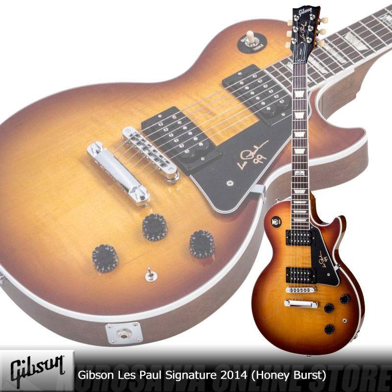 Gibson Les Paul Signature 2014 Honey Burst [LPSIGHYRC1] (エレキギター)(送料無料)(アウトレット特価) 【ONLINE STORE】