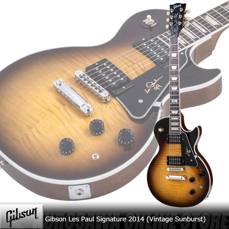 Gibson Les Paul Signature 2014 Vintage Sunburst [LPSIGVSRC1] (エレキギター)(送料無料)(アウトレット特価) 【ONLINE STORE】