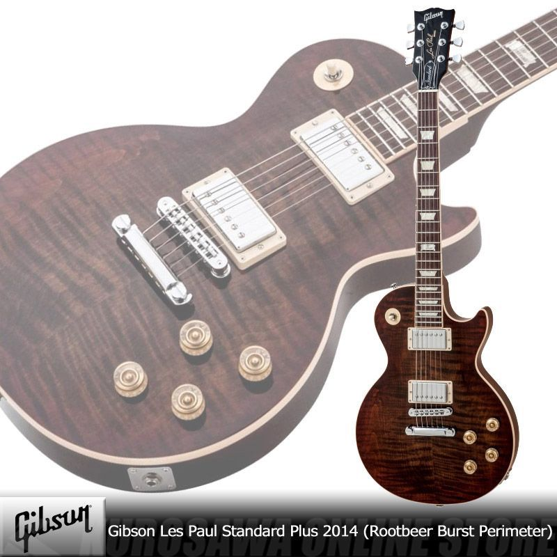 Gibson Les Paul Standard Plus 2014 Rootbeer Burst Perimeter [LPSP14RTCH1] (エレキギター)(送料無料)(アウトレット特価) 【ONLINE STORE】