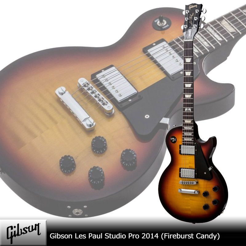 Gibson Les Paul Studio Pro 2014 Fireburst Candy [LSTPF3CH1] (エレキギター)(送料無料)(アウトレット特価) 【ONLINE STORE】