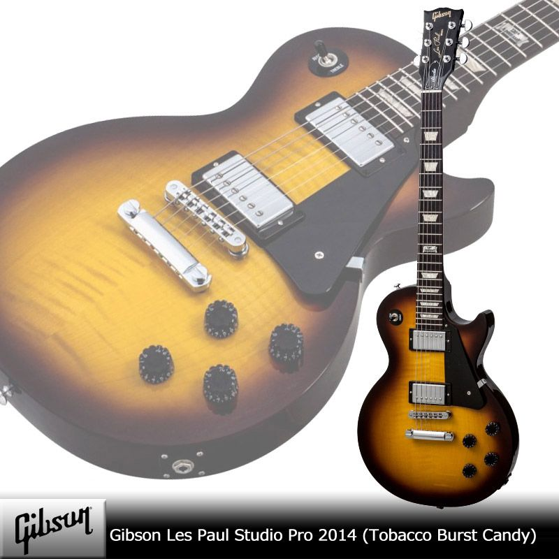Gibson Les Paul Studio Pro 2014 Tobacco Burst Candy [LSTPT3CH1] (エレキギター)(送料無料)(アウトレット特価) 【ONLINE STORE】