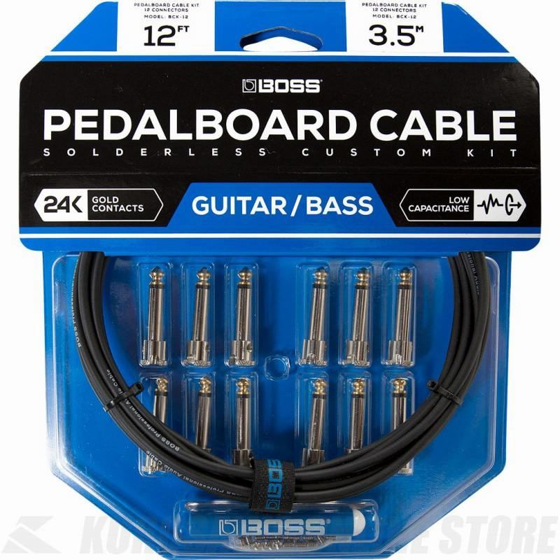 BOSS BCK-12 Pedalboard cable kit, 12connectors, 3.6m (パッチケーブル自作キット)(送料無料) (ご予約受付中)【ONLINE STORE】