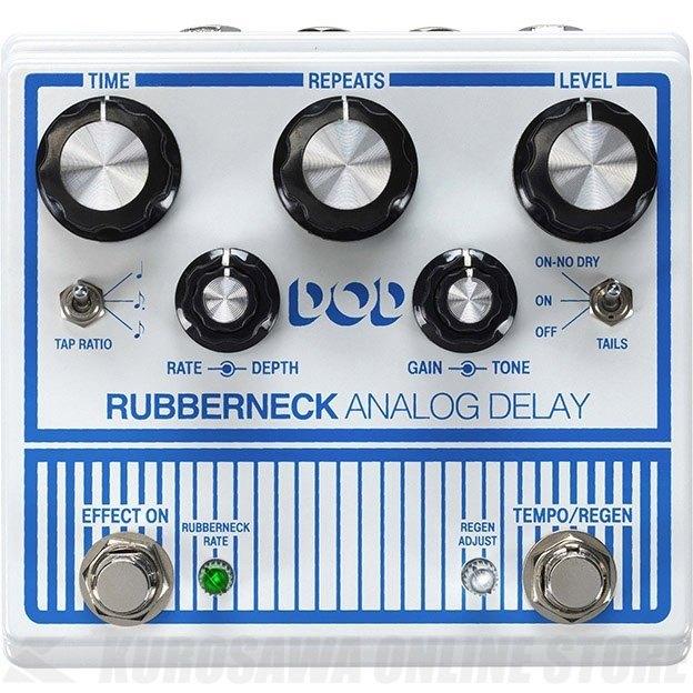 DOD Rubberneck (エフェクター/ディレイ)(送料無料) 【ONLINE STORE】
