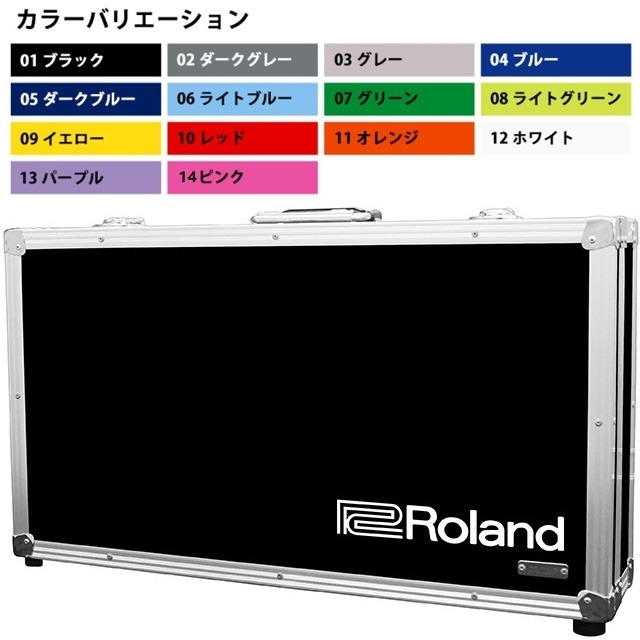 Roland TB-JDXI JD-XI用ハードケース (受注生産品)(送料無料)【ロゴの有無/カラーをお選び下さい】 【ONLINE STORE】