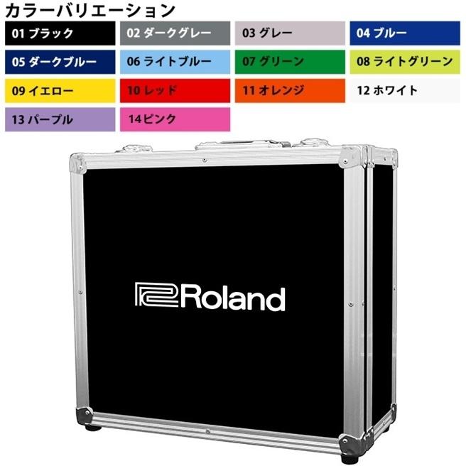 Roland TB-SPDSX SPD-SX用ハードケース (受注生産品)(送料無料)【ロゴの有無/カラーをお選び下さい】 【ONLINE STORE】