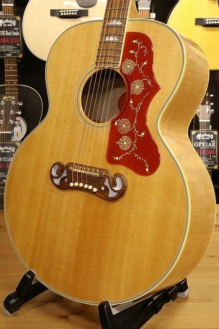 Gibson Kurosawa Custom Model J-200