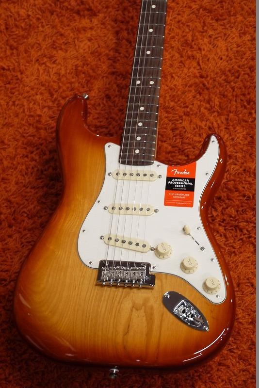 Fender American Professional Stratocaster -Sienna Sunburst- / Rosewood 【NEW!!】【名古屋店在庫品】