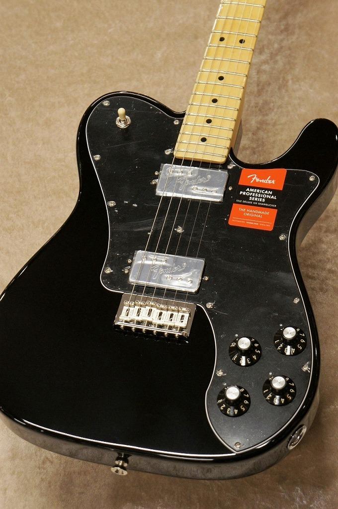 Fender American Professional Telecaster Deluxe Shawbucker -Black- / Maple 【NEW!!】【名古屋店在庫品】