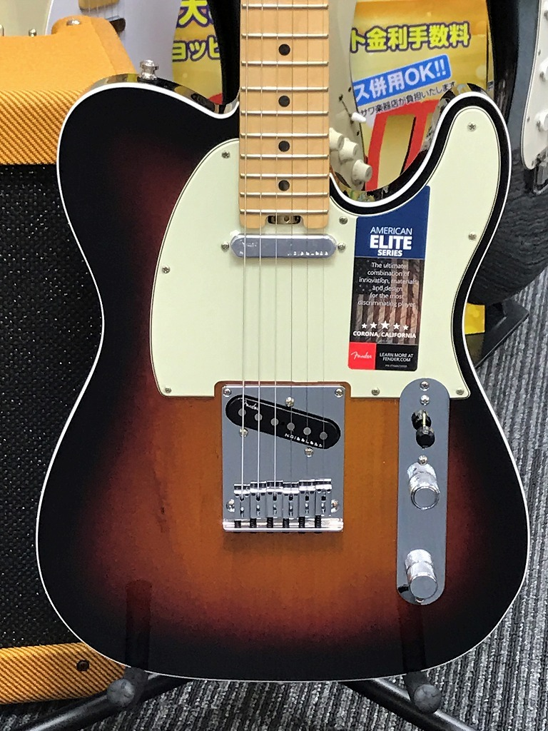 Fender American Elite Telecaster 3-Color Sunburst 【新品】【おちゃのみず楽器在庫品】