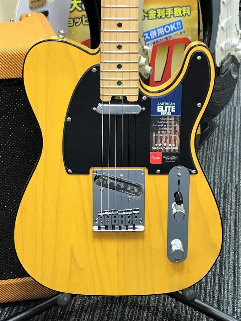 Fender American Elite Telecaster Butterscotch Blonde 【新品】【おちゃのみず楽器在庫品】