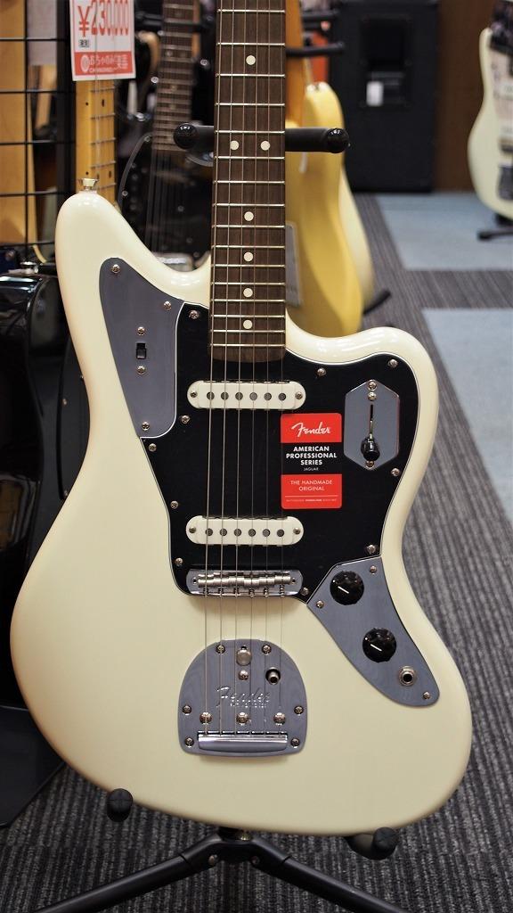 Fender American Professional Jaguar Olympic White 【新品】【おちゃのみず楽器在庫品】