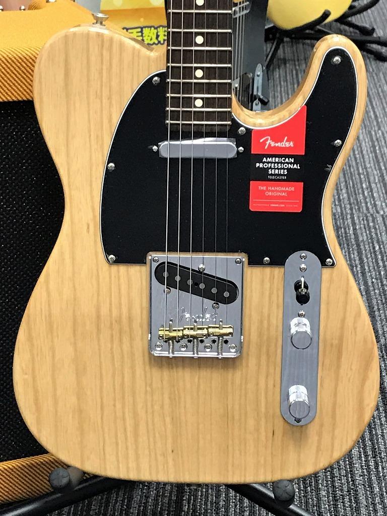 Telecaster Natural 【新品】【おちゃのみず楽器在庫品】 American Fender Professional