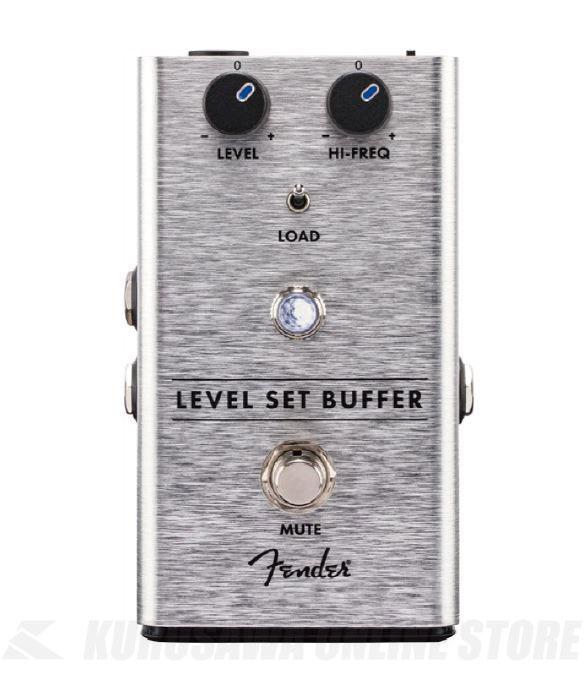 Fender LEVEL SET BUFFER PEDAL(レベルセット・バッファー)【送料無料】(ご予約受付中)