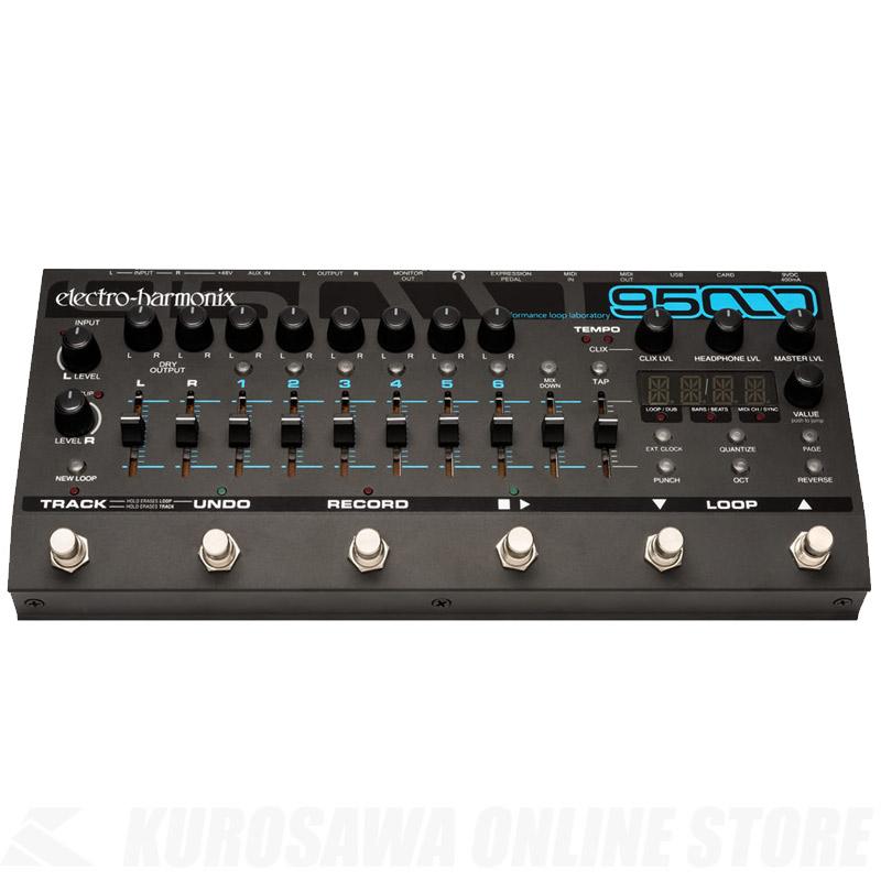 electro harmonix  95000 Looper《ルーパー》【送料無料】(ご予約受付中) 【ONLINE STORE】