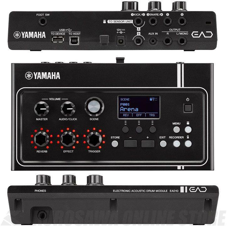 YAMAHA EAD10(エレクトロニックアコースティックドラムモジュール)(送料無料)(納期未定・ご予約受付中)【ONLINE STORE】