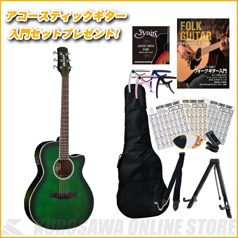 海外限定 アコースティックギター 《モーリス》 MORRIS R-011 FBU アコースティックギター入門セットプレゼント ご予約受付中 ONLINE 送料無料 STORE 予約販売品