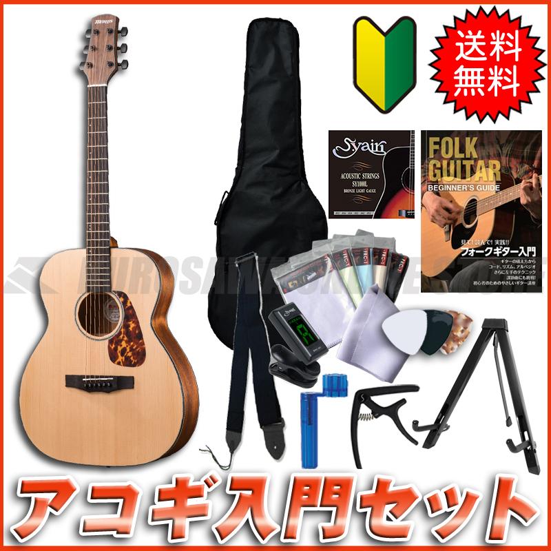 アコースティックギター 《モーリス》 宅送 MORRIS F-021 NAT 送料無料 ご予約受付 アコギ入門セットプレゼント 即納送料無料! ONLINE STORE