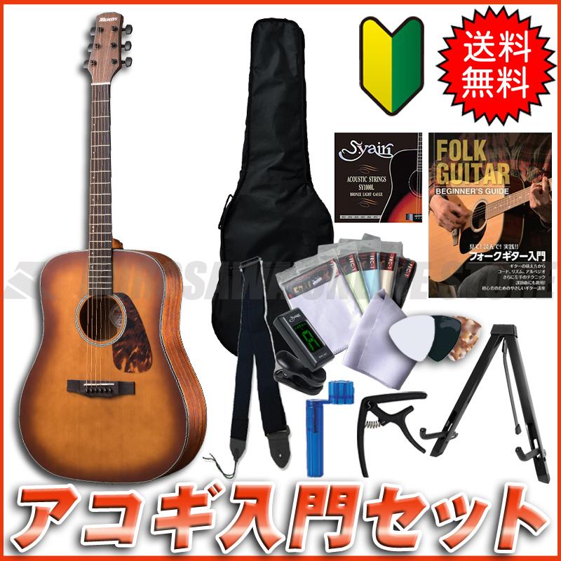 <title>アコースティックギター 《モーリス》 MORRIS M-021 VS 送料無料 永遠の定番モデル アコギ入門セットプレゼント ご予約受付中 ONLINE STORE</title>