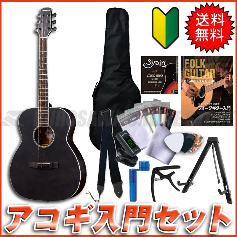 <title>アコースティックギター 《モーリス》 MORRIS F-021 SBK 送料無料 アコギ入門セットプレゼント ご予約受付 ONLINE オーバーのアイテム取扱☆ STORE</title>
