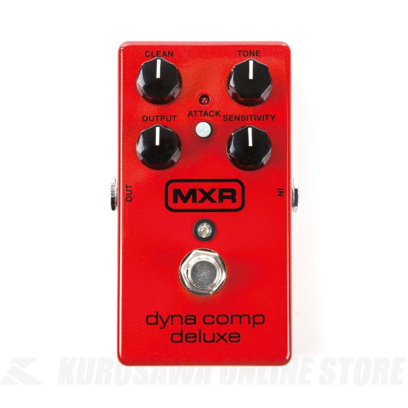 MXR M228 Dyna Comp Deluxe【送料無料】【2018年8月中旬発売予定・ご予約受付中】 【ONLINE STORE】