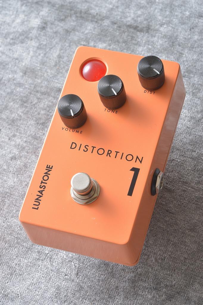 LUNASTONE Distortion 1《エフェクター/2018年新製品》【送料無料】 【ONLINE STORE】