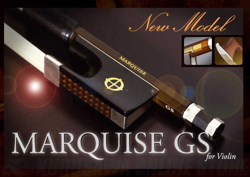 【バイロリン弓】《コーダ・ボウ》 Coda Bow MARQUISE GS《バイオリン弓》 【ONLINE STORE】