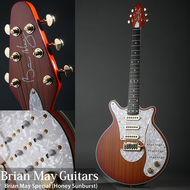 Brian May Guitars Brian May Special (Honey Sunburst) 【サントアンジェロKILLSWITCH ONEケーブルプレゼント!】(ご予約受付中) 【ONLINE STORE】