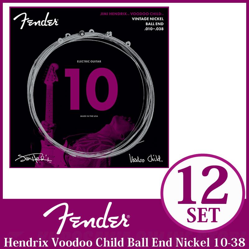 Fender Hendrix Voodoo Child Ball End Nickel 10-38 ×12セット《エレキギター弦》【送料無料】 【ONLINE STORE】(ご予約受付中)
