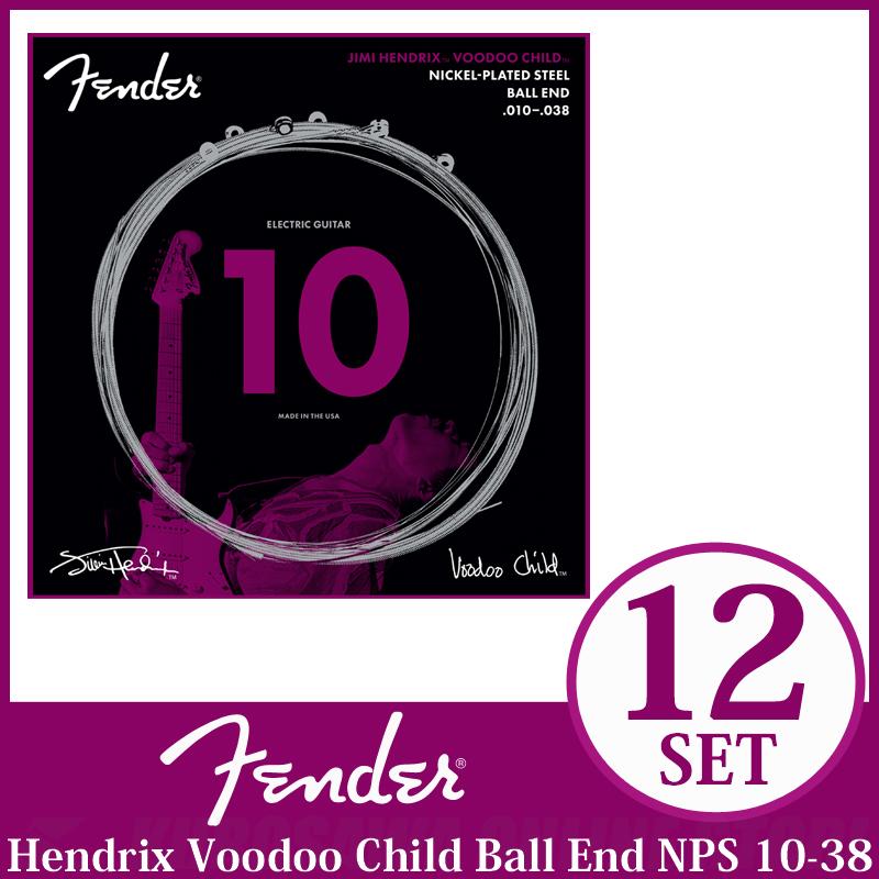 Fender Hendrix Voodoo Child Ball End NPS 10-38 ×12セット《エレキギター弦》【送料無料】 【ONLINE STORE】