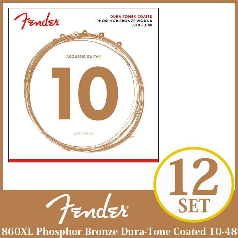 Fender 860XL Phosphor Bronze Dura-Tone Coated 10-48 ×12セット《アコースティックギター弦》【送料無料】 【ONLINE STORE】