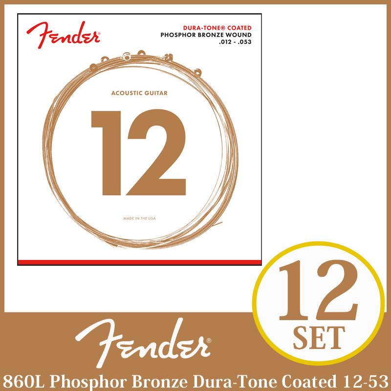 Fender 860L Phosphor Bronze Dura-Tone Coated 12-53 ×12セット《アコースティックギター弦》【送料無料】 【ONLINE STORE】